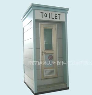 单体厕所104
