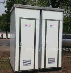 单体厕所101