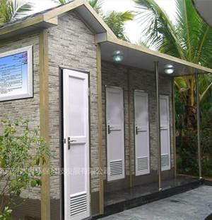 三联体厕所308