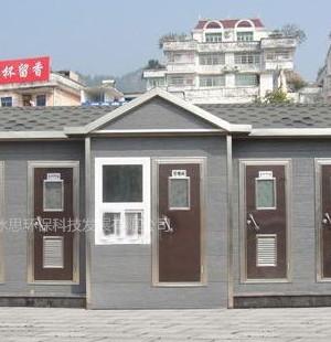 六联体厕所602
