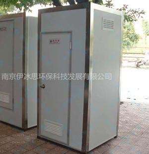 单体厕所126